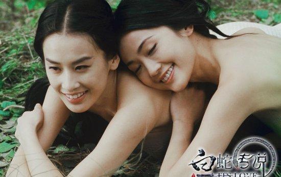 """《白蛇传说》曝双蛇照 黄圣依阿SA""""姐妹情深"""""""