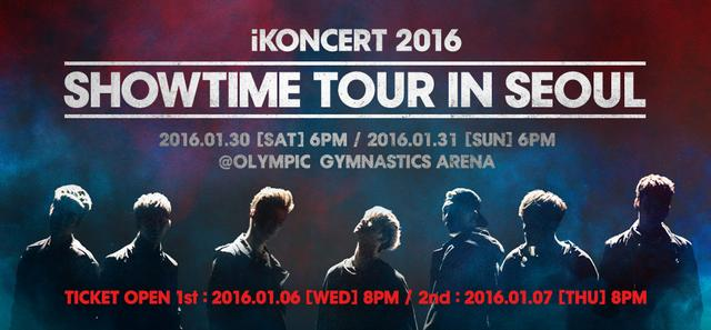 iKON首尔演唱会门票售罄 再印证高人气