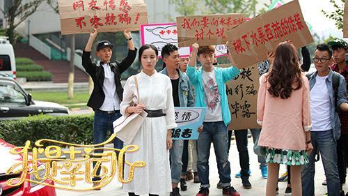 《我是幸运儿》将亮相深圳节 创新剧有望现黑马