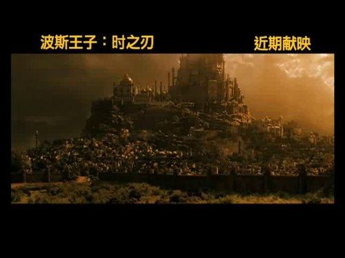 视频:魔幻史诗《波斯王子》发布中文版预告片