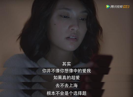 《荼蘼》:女人的不幸多半因爱上自私差劲的男人