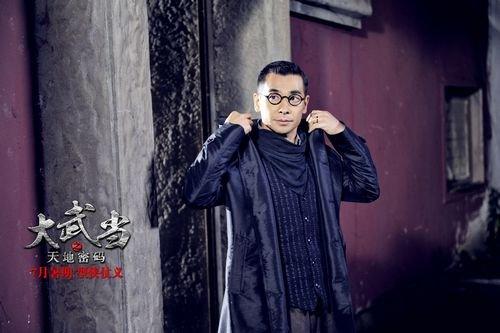 赵文卓宣传《大武当》曝心声 骂战时想退出影坛