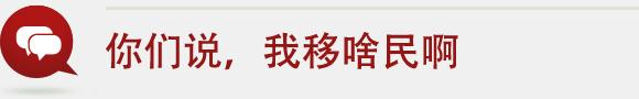 直击风暴中的赵本山:他的孤独和快乐