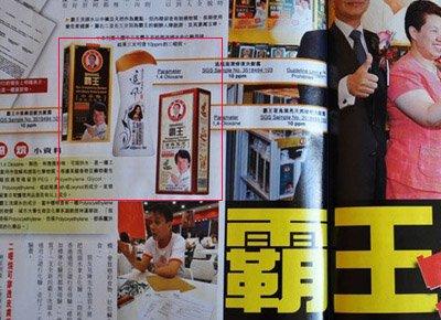代言风波:成龙公司称相信产品 王菲将继续合作