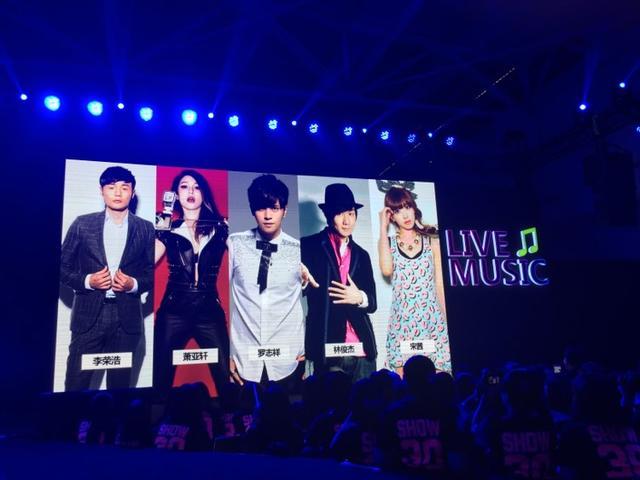 腾讯视频Live Music覆盖了全球389个城市 成在线演唱会第一平台-2