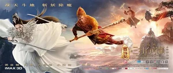 《西游记》中的孙悟空的原型是古印度史诗《罗摩衍那》中神猴哈奴