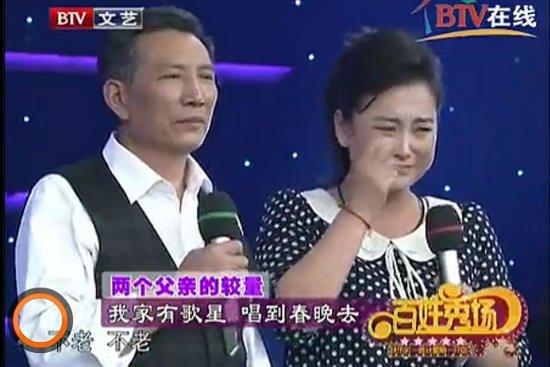 贾玲父亲首度曝光 父女情深贾玲泪洒现场(图)