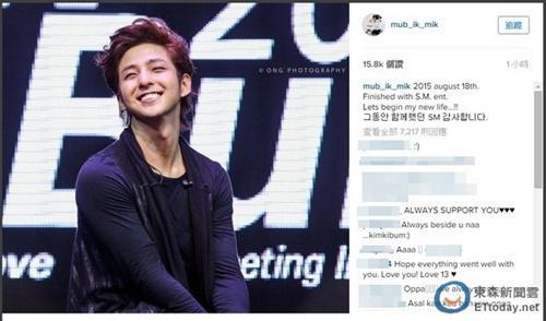 SJ金起范与SM娱乐解约:经纪合约只到18日