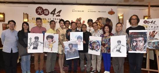 李小龙逝世41周年 41幅肖像画纪念功夫巨星