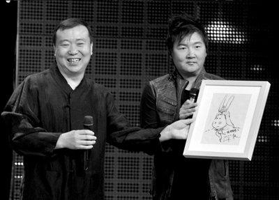 《兔侠传奇》上映 升级版小说与连环画同步出版