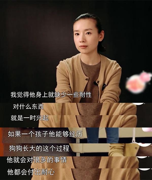 """萌宠成顶顶教育利器 董洁""""曲线""""教育受关注"""