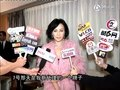 视频:刘嘉玲大秀乳沟 邀老公梁朝伟剪彩