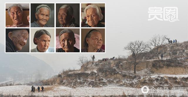 """《二十二》为中国""""慰安妇""""留下最后影像"""