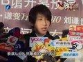 视频:刘谦回避春晚 不愿与董卿再合作