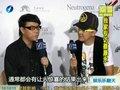 视频:《娱乐乐翻天》独家专访蔡康永