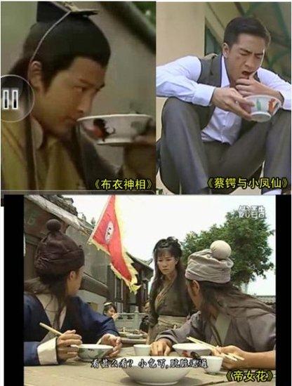 TVB鸡公碗穿越十余部热播剧 网友赞其道具神器