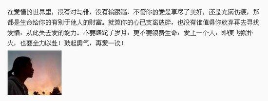 """李冰冰网络呼唤""""再爱一次""""引围观 被疑有恋情"""