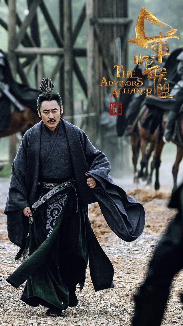 《军师联盟》编剧割爱赤壁之战 称赞吴秀波演技