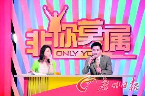 天津卫视《老板》广州招募 职场规划师传授秘笈