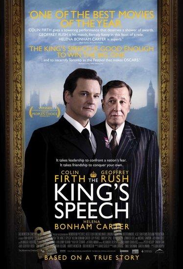 外媒赏片:《国王的演讲》——贵族历史平民化