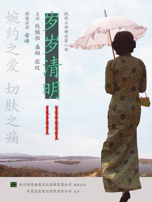 """沈阳日报:为何""""金鸡""""未改啼声轻"""