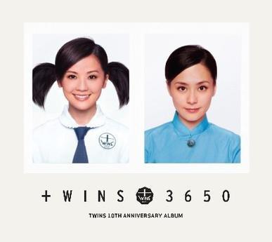 Twins《3650》:属于她们和我们一起的十年
