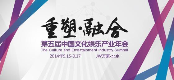 中国电影迎来互联网时代 于冬叹电影业正大洗牌