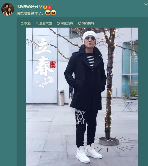 李咏穿一身潮装准备过年 哈文:我家的猴哥