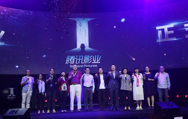 腾讯互娱成立腾讯影业 将完善泛娱乐业务布局