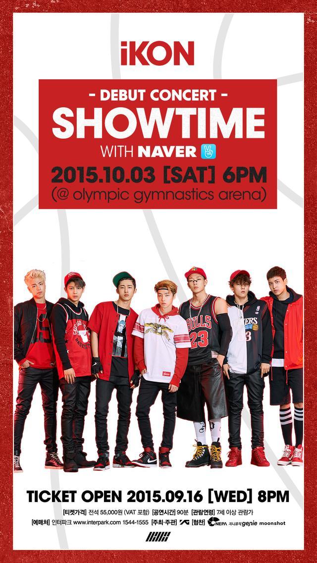 iKON出道演唱会即将开启 官方公布SHOWTIME预告