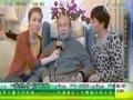 视频:何鸿燊发布签名信 开除律师以求家庭和睦