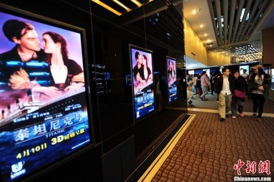 《泰坦尼克号》终下线 神奇大船中国揽10亿票房