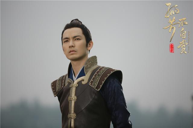 《孤芳不自赏》领跑寒假档  网友:钟汉良之后再无楚北捷