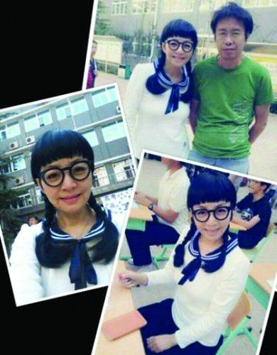51岁宋丹丹穿制服演女女生扮嫩装被指有正鲁名字学生图片