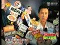 视频:甄子丹激动否认与刘嘉玲不和传闻