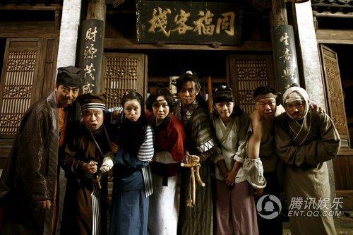 《武林外传》——家的江湖