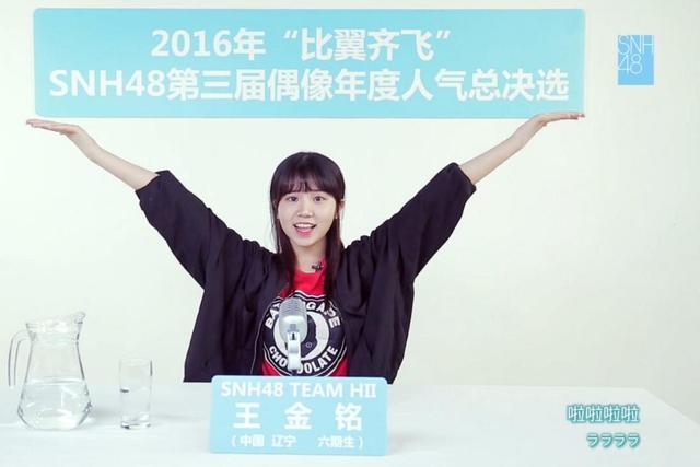 SNH48总选到底怎么一回事?