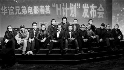 华谊兄弟招募11位名导 冯德伦李连杰打《太极》