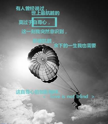 小清新电影中安妮宝贝式的台词