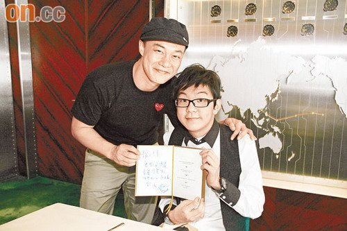 陈奕迅为血癌青年圆梦 共进午餐为其打气(图)