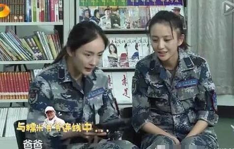 10天前杨幂还说刘恺威让她加油 两人感情很好
