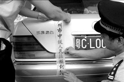 邓建国被拘15天期满获释 车被封银行账号被冻结