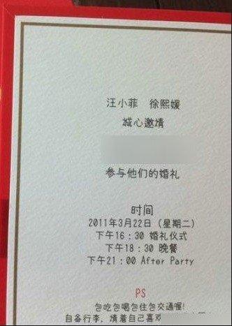 """大S结婚与台媒大战 婚礼被称""""史上最诡异"""""""
