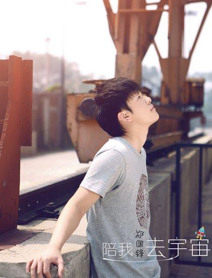 郑国锋专辑主打曝光 推出2011年新经典励志歌曲