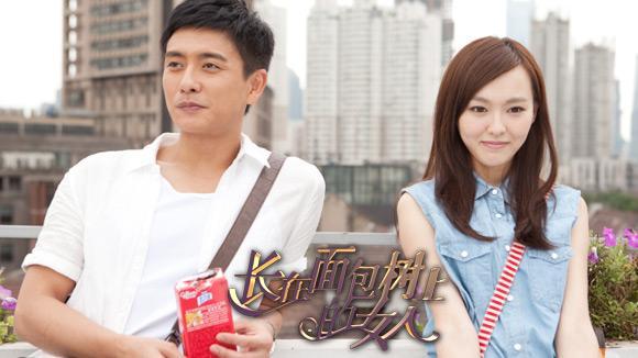 电视黄金档:《乡村爱情8》腾讯独家首播