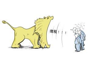 """分析:高税率,演出业受困""""中国式烦恼"""""""