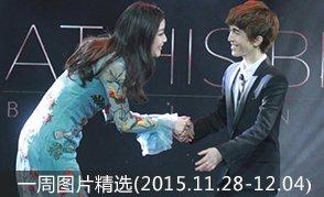 一周图片精选(2015.11.28-2015.12.04)