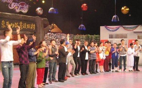 《本山快乐营》举行了一台特别晚会.