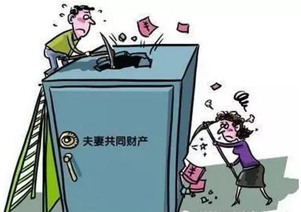 最高法发指导案例:离婚转移财产可判净身出户
