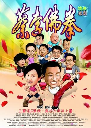 内地票房:前暑期档开战 周榜三甲洗牌